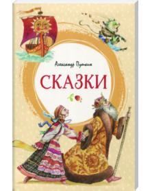 """Водка """"Русский стиль"""" мягкая Export  0,5л"""