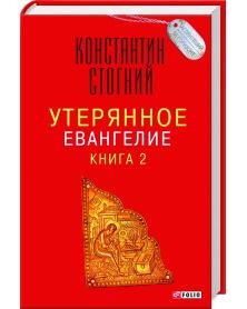 Бомон Крюшон вишнёвый 8,5% 1,0л