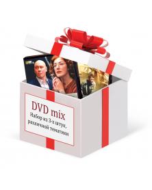 DVD-Set, 3 Stück