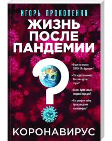 Казан татарский алюминиевый