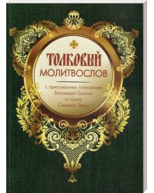 """Конфеты """"Золотой ключик"""""""