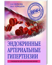 """Карамель мятная """"РотФронт"""""""