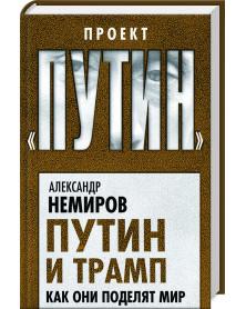 """Молочные """"Ириски-Коровки"""""""