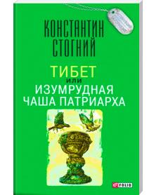 Емеля Мёд акациевый в ПЭТ дозаторе 500g