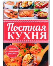 """Пряники """"Мятные 7ja"""" 400г"""