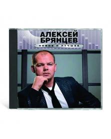 Bryantsev Aleksey nowoe i lutschee CD