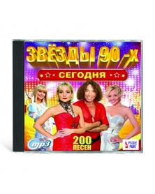 Zwjosdy 90 MP3