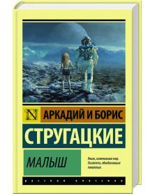 "Armband ""Magiya magnitov"""