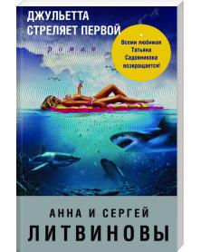 """Набор - сюрприз  из 3 книг  """"Здоровье"""""""